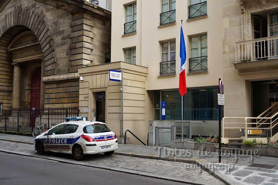 盗難に遭ったらパリの警察署へ
