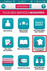 monoprix_app1.jpg