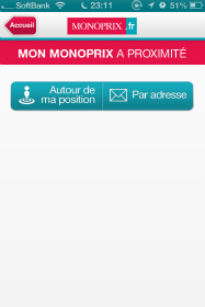 monoprix_app2.jpg