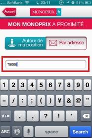monoprix_app3.jpg